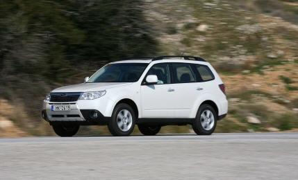 Subaru Forester, a la venta