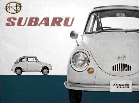 El primer Subaru