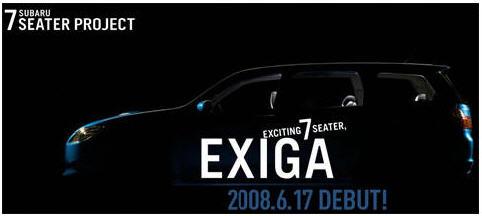 Subaru Exiga Minisite