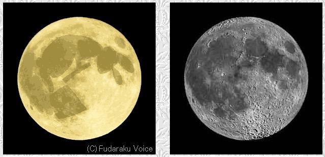 La luna m s bonita del a o en jap n el blog de subaru - El balcon de la luna ...