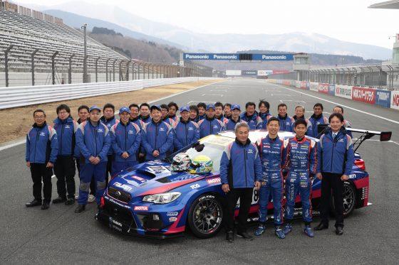 Equipo Subaru Tecnica Internacional